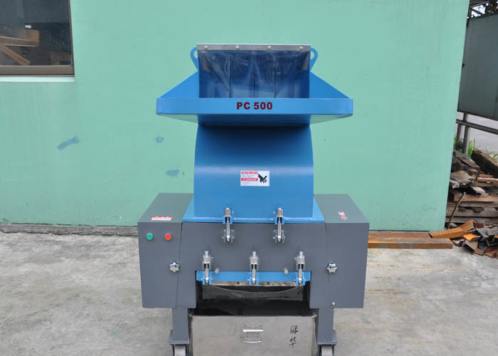 500mm Circumgyrate Blade Crusher Machine Plastic , Durable Waste Crusher Machine