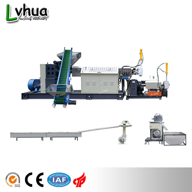 Double Stage Waste Recycling Equipment 73 R/Min Max Output Customized Voltage