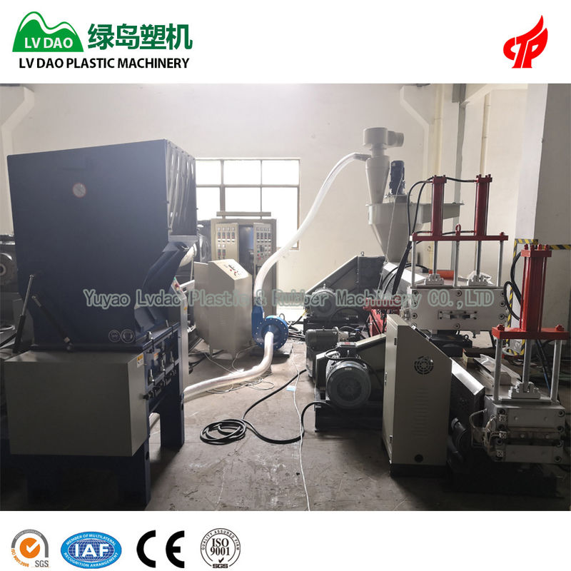 300-350 KG/H Plastic Recycling Machinery ForPp Pe Film High Capacity