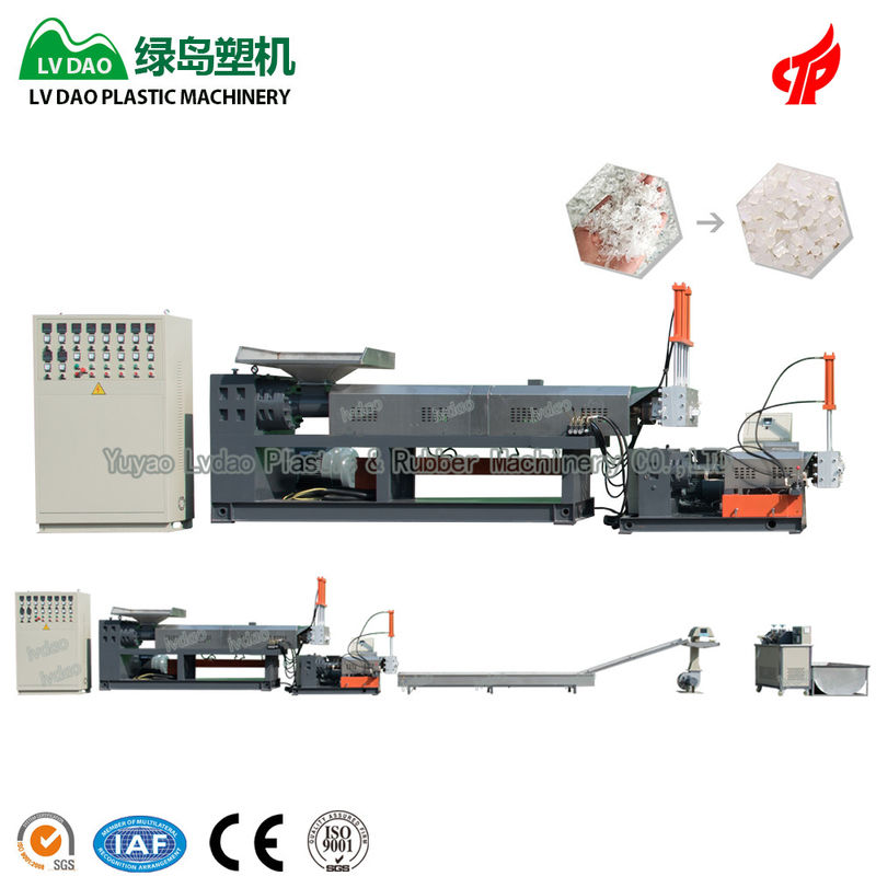 Small Capacity Plastic Recycling Machine With Double Stage Customized Voltage